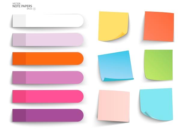 メモ用紙のカラーシートのセット。ベクトル図