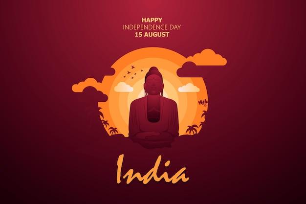 インドの幸せな独立記念日