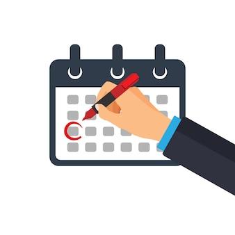 カレンダーのアイコン。手はカレンダーの日付を丸で囲みます。ロゴのテンプレート。締め切りコンセプト。図。