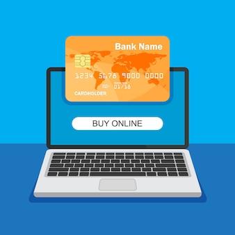 オンラインショッピング。ノートパソコンのディスプレイ上のクレジットカード。家のコンセプトに滞在します。図。