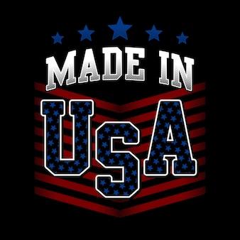 アメリカ製