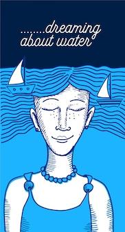 水ベクトルについて夢を見る