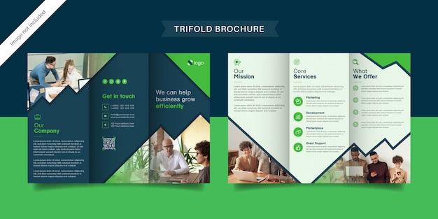 Современный бизнес тройной шаблон брошюры