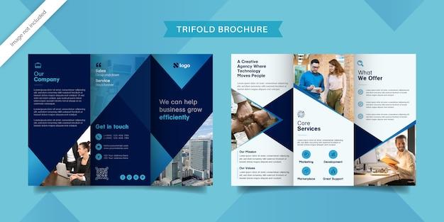 Корпоративный тройной дизайн брошюры