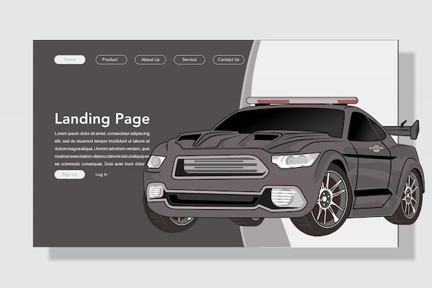 Целевая страница автомобиля