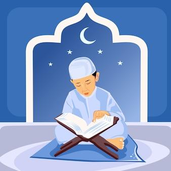 小さな子供たちはコーランを読んでいます