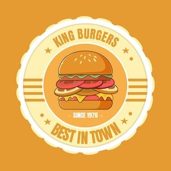 Логотип короля бургера