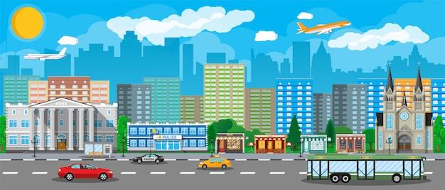 モダンなシティービュー。公共交通機関