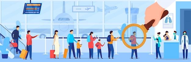 空港のキュー、セキュリティチェックの不審者、イラストで待っている人々