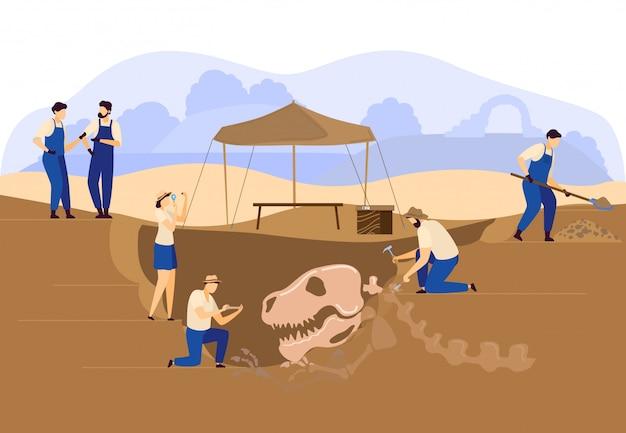 考古学者古生物学者の発掘または恐竜の頭蓋骨とスケルトンの発見イラストで土壌を掘る。