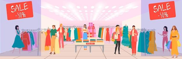 Торговый центр с магазинами, женскими продажами магазина одежды и клиентами моды интерьера бутик-комнаты счастливая мультипликационная иллюстрация женщин.