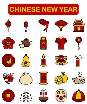 中国の旧正月のアイコンセット、線形色スタイル