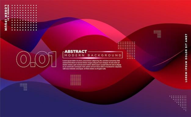 抽象的な現代波状の背景