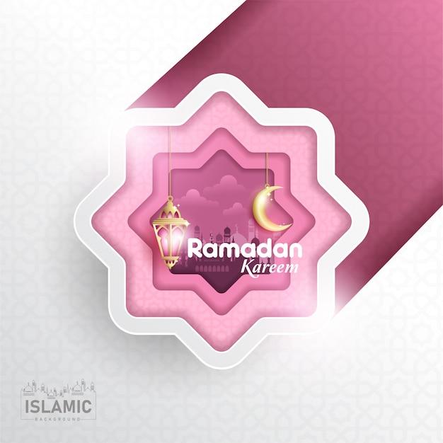 Рамадан карим фон в бумаги искусства или вырезать стиль вектор