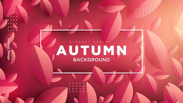 葉の組成と秋の背景