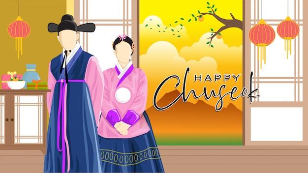 Счастливый корейский чусок праздник вектор