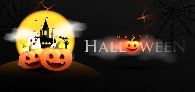 Счастливого хэллоуина баннер