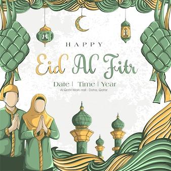 Рисованной иллюстрации концепции поздравительной открытки ид аль фитр