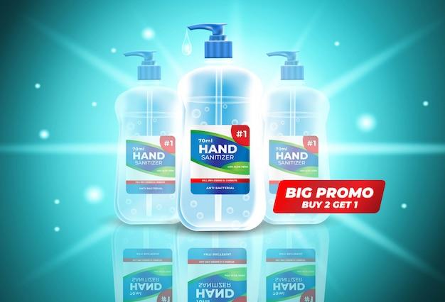 プロモーションバナーや広告のための手の消毒ボトルの現実的なスタイル。