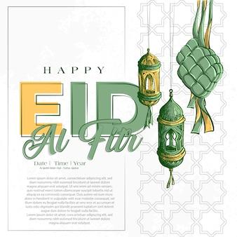 Рисованной иллюстрации ид аль-фитр поздравительной открытки