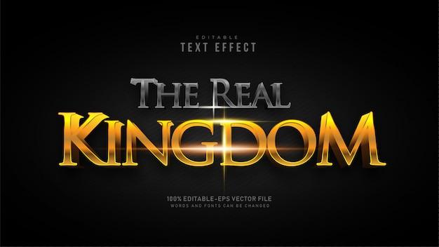 実際の王国のテキスト効果