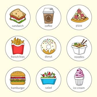ファーストフードのアイコンのセットです。飲み物、スナック、お菓子。カラフルな輪郭を描かれたアイコンのコレクション。サンドイッチ、ハンバーガー、ピザ、ドーナツ、シェイク、サラダ、コーヒー、アイスクリーム、麺