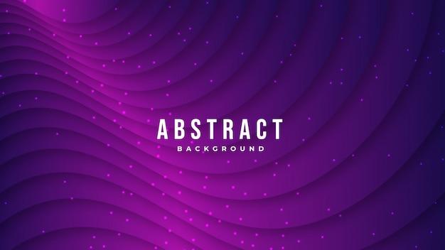 Фиолетовый абстрактный фон фигуры