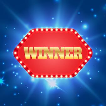 Победитель баннер. выиграйте поздравления винтажная рамка, золотой поздравляя подставил знак с золотым конфетти.
