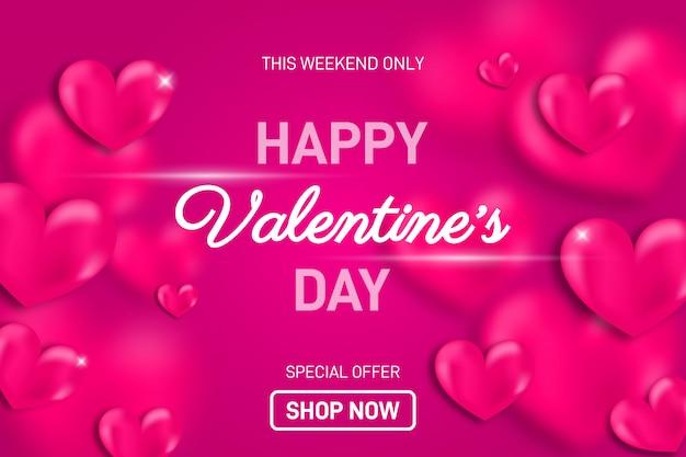 バレンタインデーのセールの背景。心でロマンチックな組成。バレンタインハートセール。