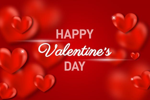 バレンタインデーのコンセプトの背景。かわいい愛のバナーやグリーティングカード。テキストのための場所