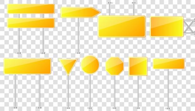 Желтые дорожные знаки
