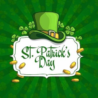 聖パトリックの日のテンプレートデザインバナー、ロゴ、サイン、ポスター。帽子、クローバー、漫画スタイルのコイン。