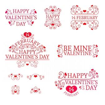 バレンタインデーのフレーム。飾り、渦巻き、ハート、ライン、書道とビンテージ、レトロなスタイルのフレーム。