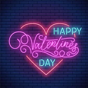 明るいハートとレタリングバレンタインデーネオンサイン。バレンタイングリーティングエンブレムネオンスタイル。