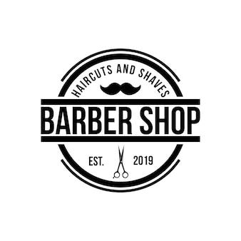 理髪店のロゴのテンプレート