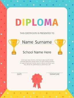子供の卒業証書。証明書の背景。 。勝者は空白。幼稚園、幼稚園、トロフィーカップと賞スタンプリボンと学校テンプレート卒業背景。レイアウト 。漫画イラスト。