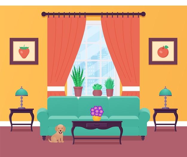 リビングルームのインテリアイラスト。家具、窓、犬の家のフラットなデザイン。