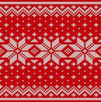 クリスマスのシームレスなパターン。北欧デザインのニット