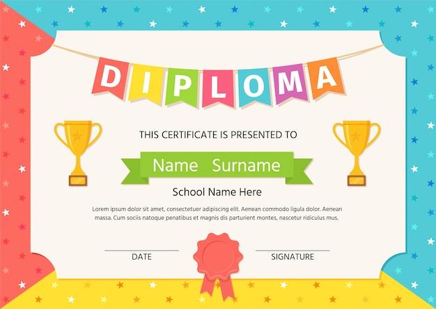 子供の卒業証書、証明書。図。かわいい幼稚園。