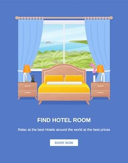 ホテルの部屋のバナー、テンプレートのチラシ、ポスターの寝室のインテリア、