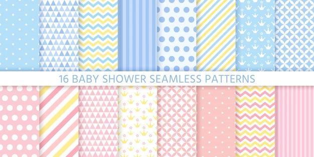 女の赤ちゃんと男の子のベビーシャワーのシームレスパターン。図。
