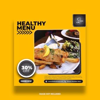 カラフルなレストラン料理健康メニューソーシャルメディア投稿抽象プレミアム投稿テンプレート