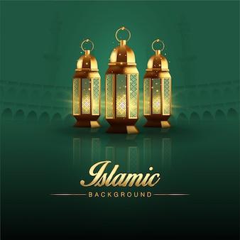 Исламский фон. арабский старинный декоративный подвесной светильник.