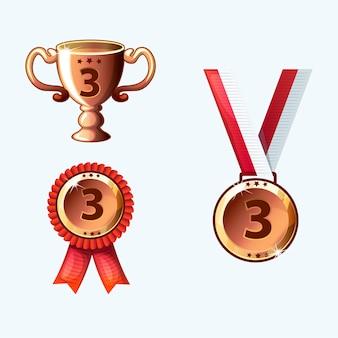 銅メダルと賞、トロフィーを設定する
