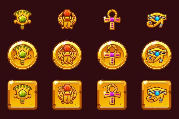 着色された貴重な宝石とエジプトのシンボル。異なるバージョンのエジプトの黄金のアイコン