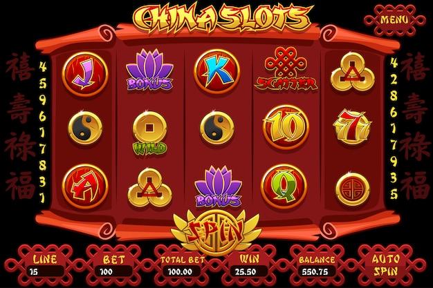中国のカジノのスロットマシンのゲームとアイコン。完全なインターフェイス中国のスロットマシンとボタン。幸運を表す漢字