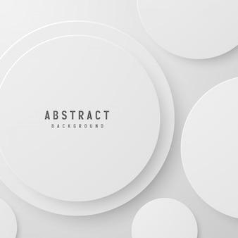 Геометрический белый абстрактный фон