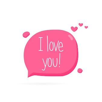 わたしは、あなたを愛しています。吹き出しの手書きの碑文。