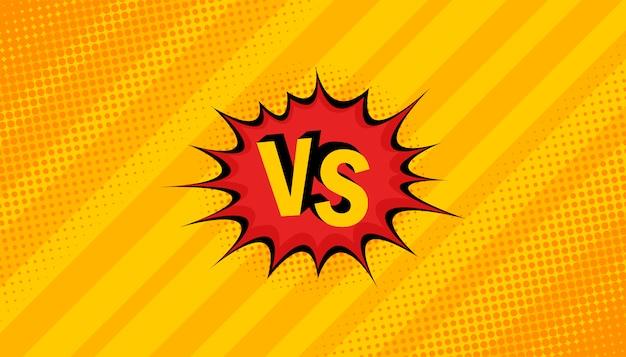 ハーフトーン、雷と黄色のレトロな背景コミックスタイルのデザイン。