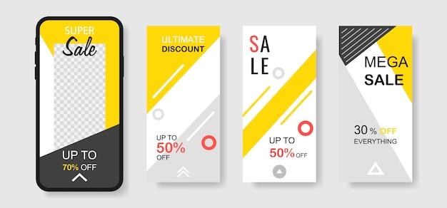 Модный редактируемый шаблон продажи баннеров для социальных сетей.